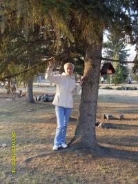 Татьяна Демьяненко, 28 декабря 1974, Новосибирск, id71830297