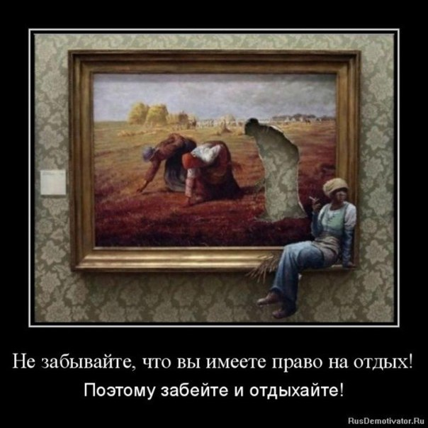 Картинки приколы мужу - 1