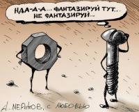 Diomed Aliot, 2 февраля , Москва, id35992877