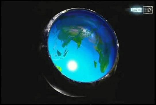 Теория полой земли и знания