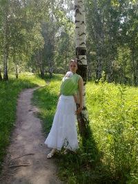 Екатерина Федотова, Томск