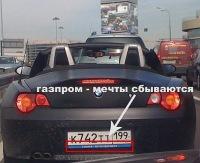 Виталий Румянцев, 8 июля , Санкт-Петербург, id131370584