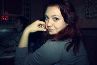 Liza Eremeeva, 1 декабря , Озеры, id144494101