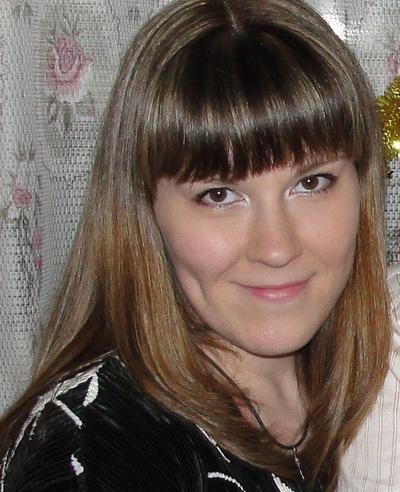 Ильсия Хабибуллина, 10 июня 1990, Казань, id63831384