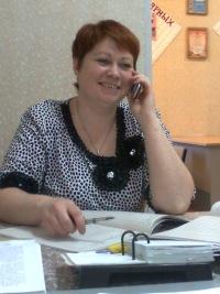 Елена Тустановская, 22 февраля , Ленинск-Кузнецкий, id118050471