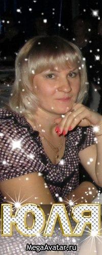 Юленька Голубенко, 26 сентября 1976, Новосибирск, id153657051