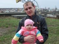 Вадим Гончаров, 14 апреля , Тамбов, id160577761