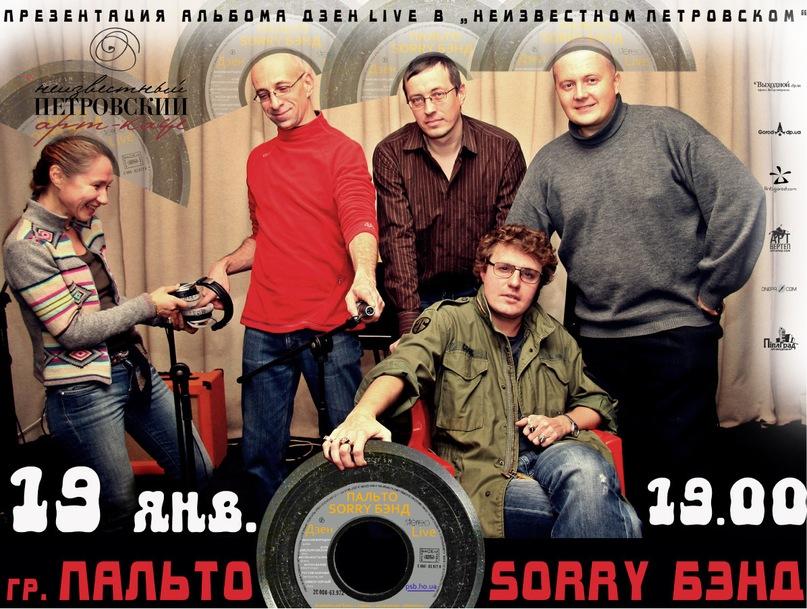 Концерт в Н.Петровском!