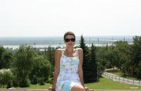 Ирина Митина, 12 января , Оренбург, id58216888