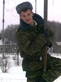 Сергей Лёвкин, 20 февраля 1987, Горки, id108573055