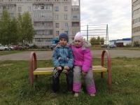 Валерия Иванова, 11 июня , Васильево, id118820352