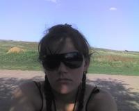 Анастасия Черевко, 11 июня 1995, Одесса, id126700511