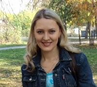Ольга Парахина, 2 ноября 1991, Новосибирск, id153208650