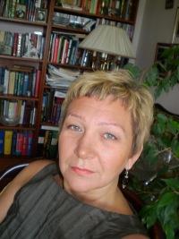 Tatjana Subervi-Crusstupakevich, 17 июля 1993, Кривой Рог, id157923114