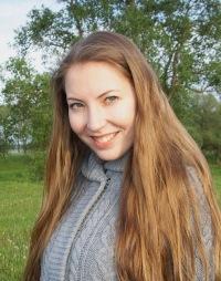 Наталья Житникова, Ижевск