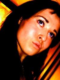 Viktoria Moltsar, Räpina