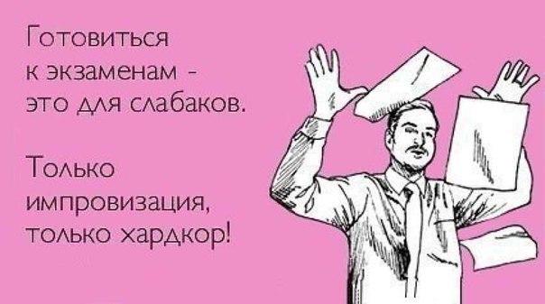 Антон Strike | Москва