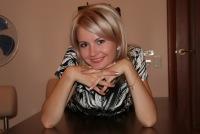 Ирина Порунова, 8 июля , Москва, id7975698