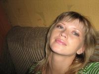Галина Самодурова, 28 августа 1991, Екатеринбург, id115715352