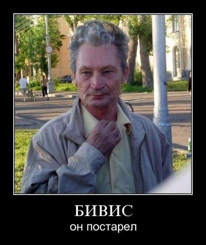 Часть моей русские знаменитости с маленькой грудью этом по