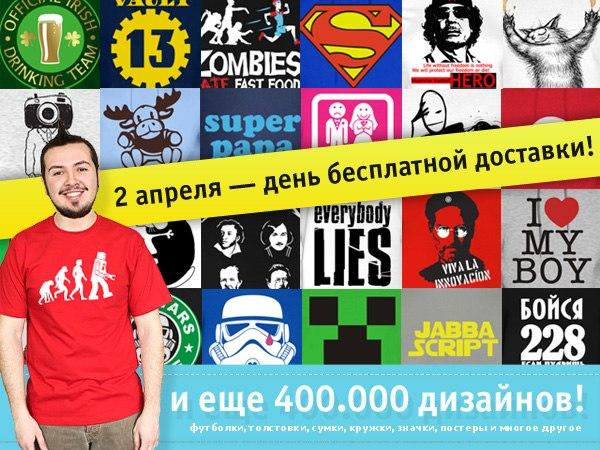 с надписью calvin klein майка русские витязи женские футболки liquid...