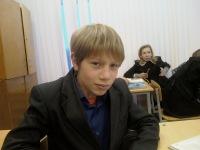 Илюха Архипов, 6 января , Саранск, id123302345