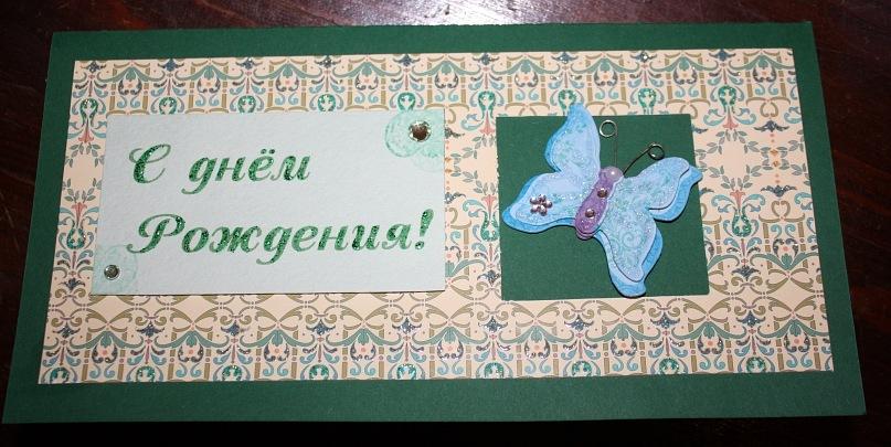 Объемные открытки своими руками маме