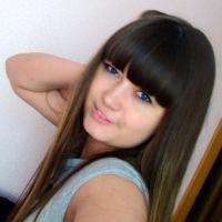 Мария Рыжова, 4 апреля 1993, Марганец, id172497360