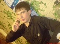 Лёха Колесников, 10 января 1994, Саратов, id172718797