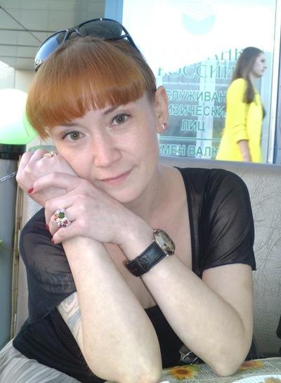 Римма Шарипова, 10 ноября 1980, Уфа, id53666143