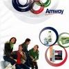 AMWAY в Тюмени, Бизнес с AMWAY, Продукция AMWAY.
