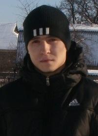 Антон Гарашко, 23 мая 1985, Донецк, id133583641