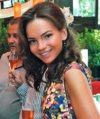 Ирина Казакова, 15 ноября , Москва, id4376839