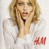 Одежда из Норвегии: H&M