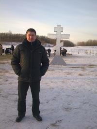 Сергей Ламков, 5 мая 1974, Тюмень, id113463743