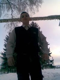 Андрей Симонов, 9 ноября 1995, Новосиль, id125399160