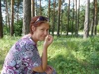 Ольга Галямова, 19 августа 1971, Новосибирск, id153051442