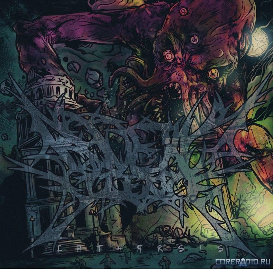 A Dead Silence - Catharsis [EP] (2012)