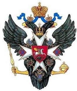 СВЯЗИ ТАМПЛИЕРОВ С ПРИОРАТОМ СИОНА И РЕВОЛЮЦИЕЙ В РОССИИ.