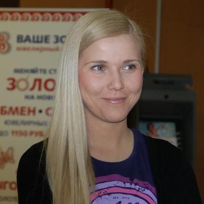 Диана Куватова, 14 января 1991, Клин, id149933674