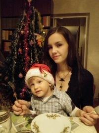 Дарья Александрова, 14 июля , Сыктывкар, id124548473