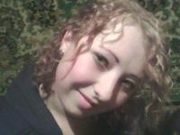Анна Солнцева (крылова), 20 августа 1992, Киев, id134248681
