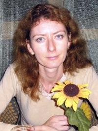 Наталья Москальцова, 1 октября 1974, Сочи, id55226340