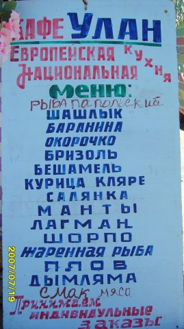 http://cs1115.vkontakte.ru/u5711255/2221756/x_373962ad.jpg