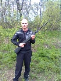 Александр Терехов, 19 мая 1990, Донецк, id106778406