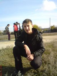 Петя Гайдаржи, 8 октября 1996, Рязань, id122508152