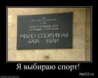 Роман Фенске, 9 марта 1992, Темрюк, id123301895