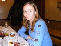 Екатерина Пробачай, 29 сентября 1995, Горловка, id150323181