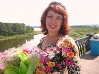 Елена Брикова, 15 августа 1994, Кемерово, id152426169