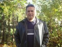 Роберто-Армандо Рамос-Ромеро, 25 ноября , Москва, id157786892